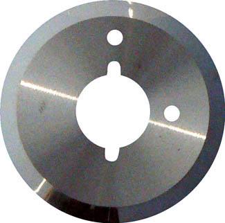 【アルス】アルス ミニカッター用超硬替刃 CH50[アルス 鋏作業用品電動工具・油圧工具小型切断機]【TN】【TC】 P01Jul16