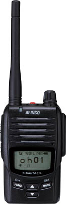 【アルインコ】アルインコ デジタル登録局無線機5W(RALCWI)大容量バッテリーセット DJDP50HB[アルインコ 無線環境安全用品安全用品トランシーバー]【TN】【TC】 P01Jul16