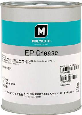 【モリコート】モリコート 極圧グリース EPグリース 1kg EP10[モリコート 化学製品環境安全用品化学製品グリス・ペースト]【TN】【TC】 P01Jul16