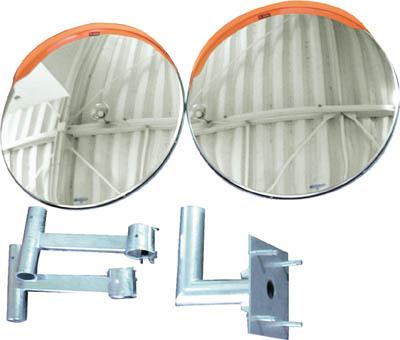 【取寄品】積水 ジスミラー「壁取付型」 KM600WYO積水 安全用品             環境安全用品安全用品安全ミラー【TN】【TC】
