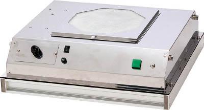 【取寄品】コトヒラ ファンフィルタユニット 6立米タイプ KFU206Hコトヒラ 研究機器研究管理用品理化学・クリーンルーム用品クリーンブース【TN】【TC】