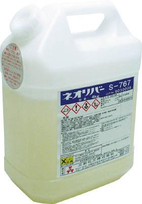 【取寄品】【三彩化工】三彩化工 ネオリバー S-767 20kg NR76720三彩化工 補修剤環境安全用品化学製品はがし剤【TN】【TC】