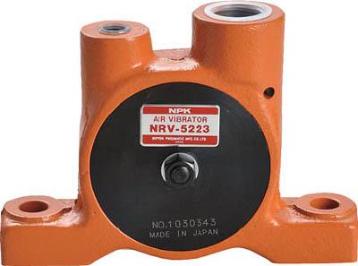 【NPK】NPK ロータリバイブレータ 30066 NRV5223NPK エアーツール作業用品小型加工機械・電熱器具ノッカー・バイブレーター【TN】【TC】