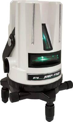 【STS】STS グリーンレーザー墨出器 NMF-11G NMF11GSTS 測量器工事用品測量用品レーザー墨出器【TN】【TC】