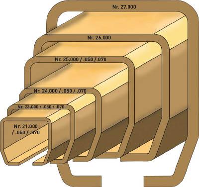 【HELM】HELM ニコ 26号ハンガーレール 2730mm 26HE2730[HELM ドアハンガー用品生産加工用品建築金物ドアハンガー]【TN】【TC】 P01Jul16