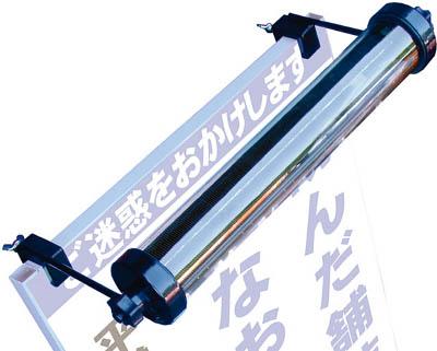 【キタムラ】キタムラ ソーラー式LED看板照明 SLKS1Bキタムラ ランプ環境安全用品安全用品工事灯【TN】【TC】