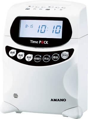 【取寄品】【アマノ】アマノ 勤怠管理ソフト付タイムレコーダー TIMEPACK3150WLアマノ レコーダーオフィス住設用品OA・事務用品タイムレコーダー【TN】【TD】
