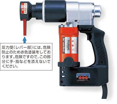 TONE M20・M22ナット回転角レンチ TN22E2TTONE レンチ12作業用品電動工具・油圧工具シャーレンチ【TN】【TD】