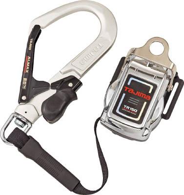 タジマ 安全帯ランヤード TR150 L6 TR150L6タジマ 腰周り品環境安全用品保護具安全帯【TN】【TC】