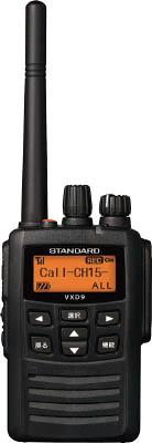 【スタンダード】スタンダード ハイパワーデジタルトランシーバー VXD9[スタンダード 無線機環境安全用品安全用品トランシーバー]【TN】【TC】