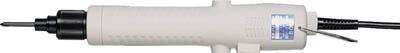 【ハイオス】ハイオス トランスレス電動ドライバー VZ3007PS[ハイオス 電動工具作業用品電動工具・油圧工具電動ドライバー]【TN】【TC】