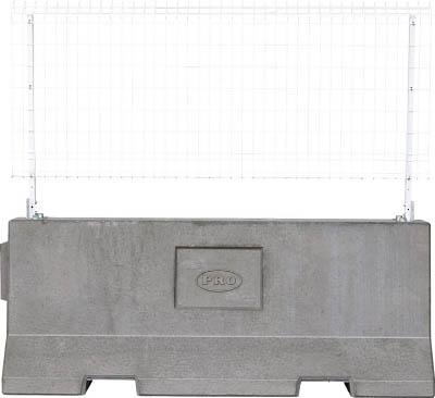 【取寄品】【ワコー】ワコー マルチガードWMF-1000A-1 WMF1000A1[ワコー パレット環境安全用品安全用品工事用フェンス]【TN】【TC】
