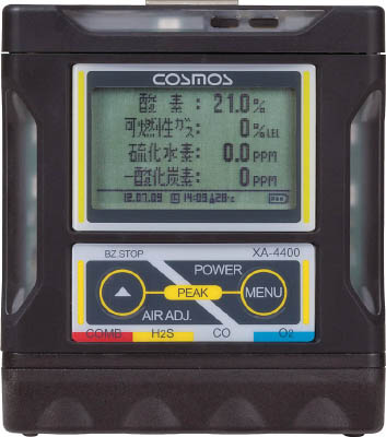 【新コスモス】新コスモス  マルチ型ガス検知器 XA4300H[新コスモス 検知器生産加工用品計測機器ガス測定器・検知器]【TN】【TD】