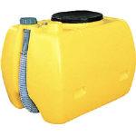 【取寄品】【ダイライト】ダイライト YS型 屎尿 ローリータンク(ホース付)500L YS500[ダイライト タンク物流保管用品コンテナ・パレットタンク]【TN】【TD】