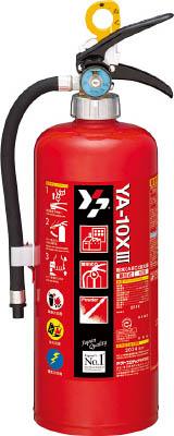 【ヤマト】ヤマト ABC粉末消火器 蓄圧式 YA10X3[ヤマト 消火器Aオフィス住設用品防災・防犯用品消火器]【TN】【TC】