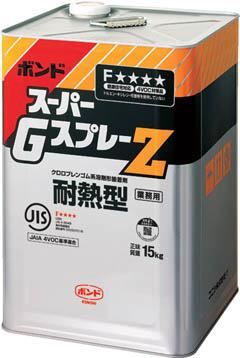 【コニシ】コニシ スーパーGスプレーZ 15kg 44467[コニシ 補修剤環境安全用品接着剤・補修剤接着剤1液タイプ]【TN】【TC】 P01Jul16