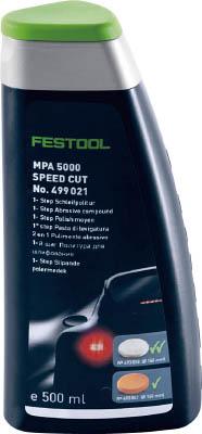【FESTOOL】FESTOOL 1ステップポリッシュコンパウンド MPA 5000 500ml 499021[FESTOOL 電動工具作業用品電動工具・油圧工具用途別研磨機]【TN】【TC】 P01Jul16