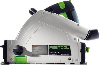【FESTOOL】FESTOOL 丸ノコ TS 55 REQ UK 561554[FESTOOL 電動工具作業用品電動工具・油圧工具小型切断機]【TN】【TC】 P01Jul16