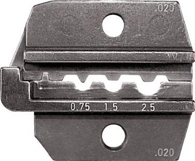 【RENNSTEIG】RENNSTEIG 圧着ダイス 624-020 裸端子 0.25-2.5 62402030[RENNSTEIG ハンドツール作業用品電設工具圧着工具]【TN】【TC】 P01Jul16