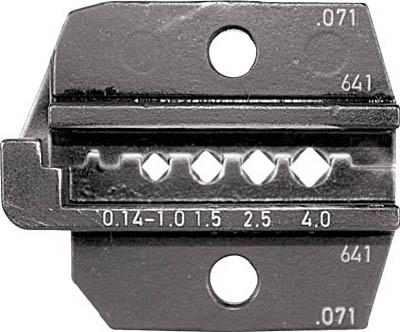 【RENNSTEIG】RENNSTEIG 圧着ダイス 624-071 コネクターコンタクト0.14-4 62407130[RENNSTEIG ハンドツール作業用品電設工具圧着工具]【TN】【TC】 P01Jul16