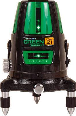 【シンワ】シンワ    レーザーロボグリーンネオ21ブライト 78274[シンワ 光学機器工事用品測量用品レーザー墨出器]【TN】【TC】 P01Jul16