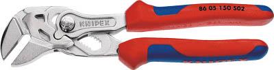 【KNIPEX】KNIPEX プライヤーレンチ 150mm 航空機仕様 8605150S02[KNIPEX ハンドツール作業用品水道・空調配管用工具ウォーターポンププライヤー]【TN】【TC】 P01Jul16