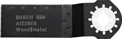 【ボッシュ】ボッシュ カットソー用アクセサリー AIZ28EB5[ボッシュ 先端工具A作業用品電動工具・油圧工具小型切断機]【TN】【TC】 P01Jul16