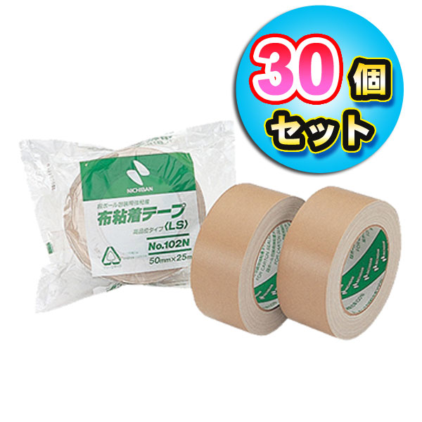 【184346】布粘着テープ102N7-50 30巻【TC】【J】梱包【140405coupon500】