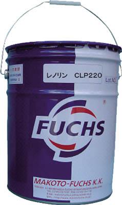 【フックス】フックス レノリンCLP220ギアオイル20Lペール缶褐色液体 RNCLP220PL【化学製品/潤滑油/フックスジャパン/工作機械用潤滑剤/レノリンCLPシリーズ(ギアオイル)】【TC】【TN】