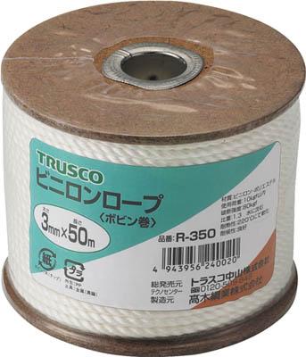 【TRUSCO】TRUSCO ビニロンロープ16mm×50mボビン巻 R1650【梱包結束用品/ロープ/トラスコ中山/ロープ/ビニロンロープ(3つ打タイプ)/トラスコ】【TC】【TN】