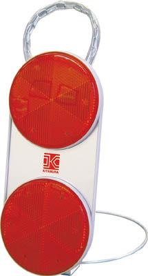 【キタムラ】キタムラ ラビットアイ RK3R【安全用品/保安用品/キタムラ産業/カラーコーン/2灯式LED警告灯ラビットアイ】【TC】【TN】
