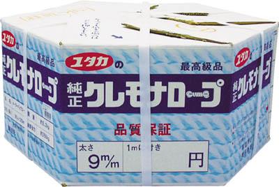 【ユタカ】ユタカ クレモナメーターパックロープ 6mm×200m VMP6【梱包結束用品/ロープ】【TC】【TN】