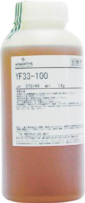 【モメンティブ】モメンティブ 耐熱用シリコーンオイル YF331001【化学製品/離型剤/モメンティブ・パフォーマンス・マテリアルズ・ジャパン合同会社/離型剤/耐熱用シリコーンオイル(開放系)】【TC】【TN】
