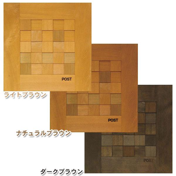 D-POST (壁掛けタイプ)マス板 DS1-B204 L・N・D(ポスト・メールボックス)【JB】※代引不可※ 【TD】【オシャレ/デザイン性/高級感/メールBOX/郵便受け/個性的】