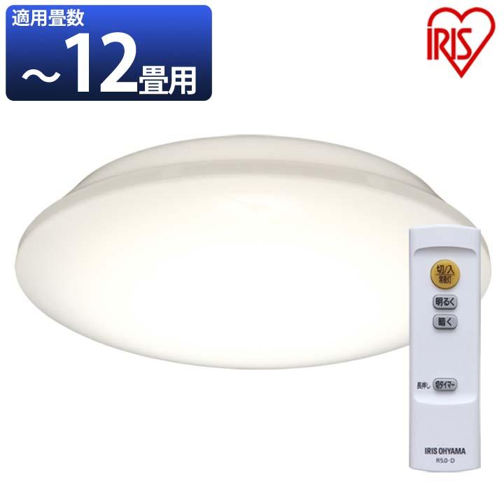 LEDシーリングライト メタルサーキットシリーズ シンプルタイプ 12畳 調光 CL12D-6.0送料無料 LEDライト 天井照明 リビング ダイニング 寝室 省エネ 節電 インテリア照明 アイリスオーヤマ