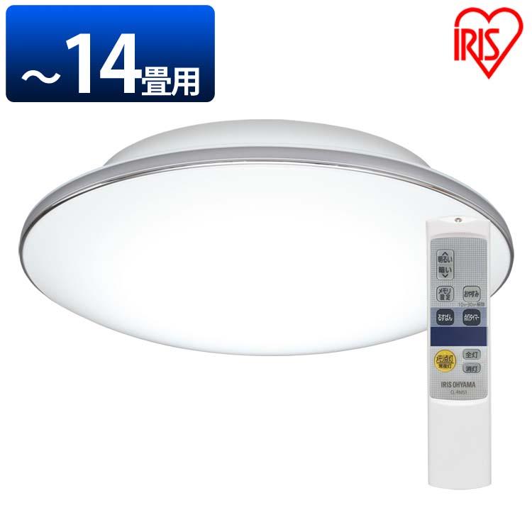 LEDシーリングライト メタルサーキットシリーズ モールフレーム 14畳調光 CL14D-5.1M LEDシーリングライト モールフレーム 天井照明 高効率 LED 明かり 灯り リビング ダイニング 寝室 照明 照明器具 ライト 省エネ 節電 アイリスオーヤマ