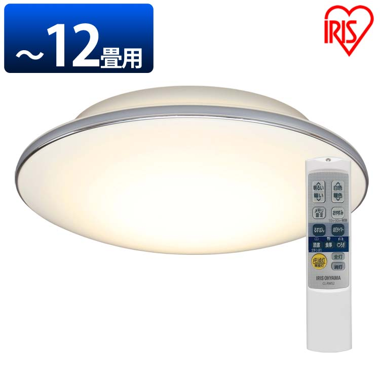 LEDシーリングライト メタルサーキットシリーズ モールフレーム 12畳調色 CL12DL-5.1M LEDシーリングライト モールフレーム 天井照明 高効率 LED 明かり 灯り リビング ダイニング 寝室 照明 照明器具 ライト 省エネ 節電 アイリスオーヤマ