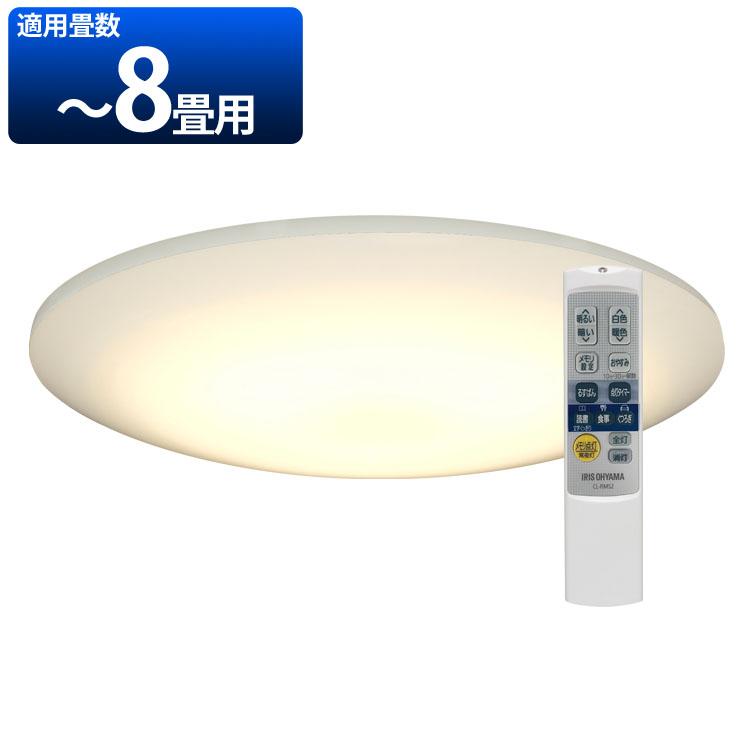 LEDシーリングライト 6.0 薄型タイプ 8畳 調色 AIスピーカーRMS CL8DL-6.0HAIT送料無料 メタルサーキット 明かり 灯り リビング ダイニング 寝室 照明 照明器具 ライト 省エネ 節電 スマートスピーカー対応 GoogleHome AmazonEcho 調光 アイリスオーヤマ