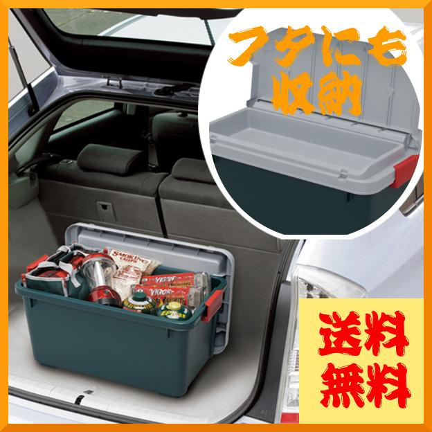 RVBOX storage lid haeflid 600 DarkGreen [RV box / tool cases / tool box / leisure BOX / camping / outdoors / outdoor / storage / IRIS Ohyama]