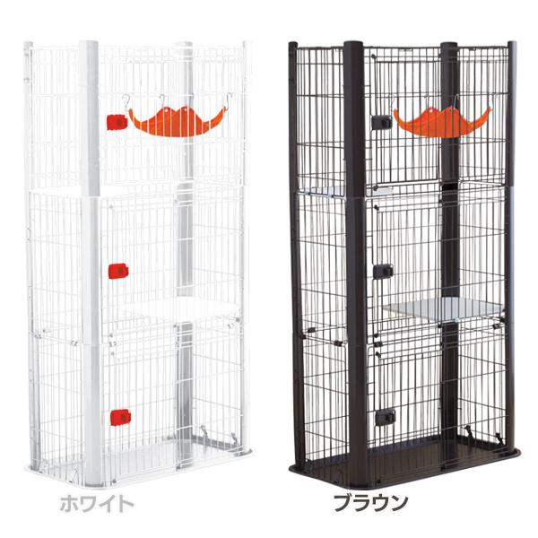 【送料無料】カラースリムケージ 3段 P-CSC-903[ペット用品/猫/ネコ/アイリスオーヤマ]
