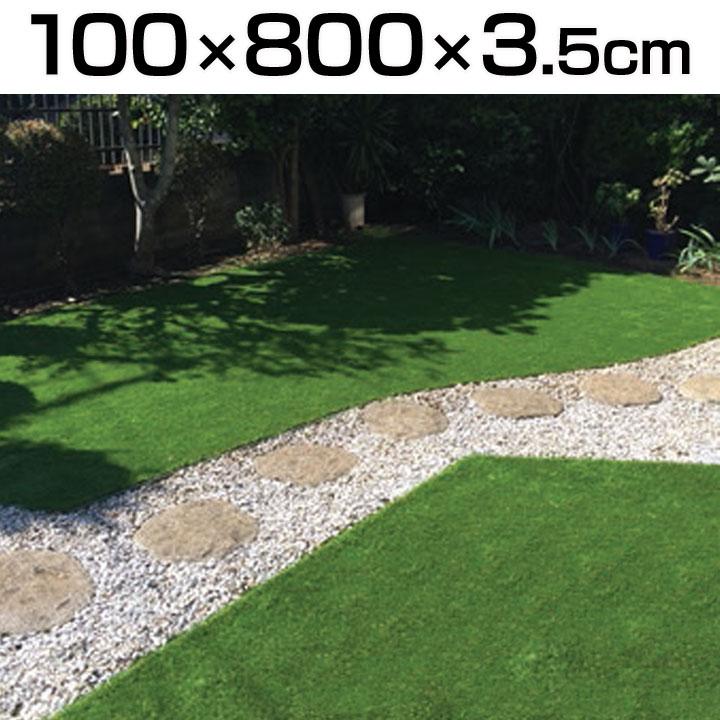 【送料無料】ロングパイル人工芝 100cm×800cm(厚さ3.5cm) LP-3518 アイリスソーコー【時間指定不可】