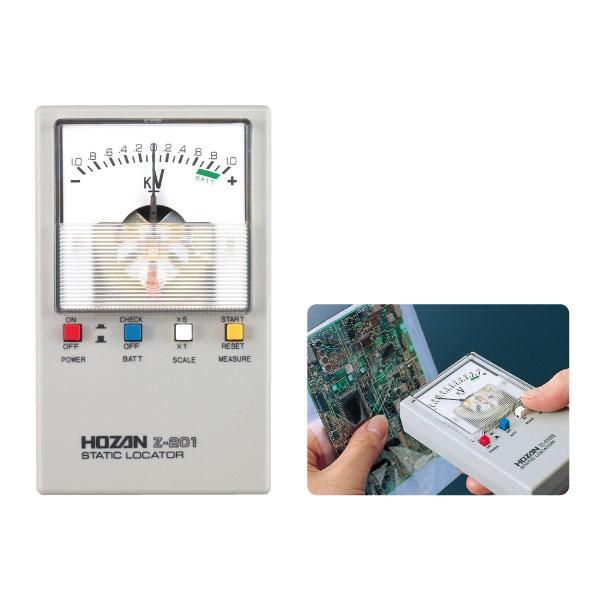 [HOZAN]HOZAN 静電気チェッカー スタティックロケーター【0530ap_ho】[生産加工用品 計測機器 電気測定器・テスタ ホーザン(株)]【TC】【TN】【6ss】