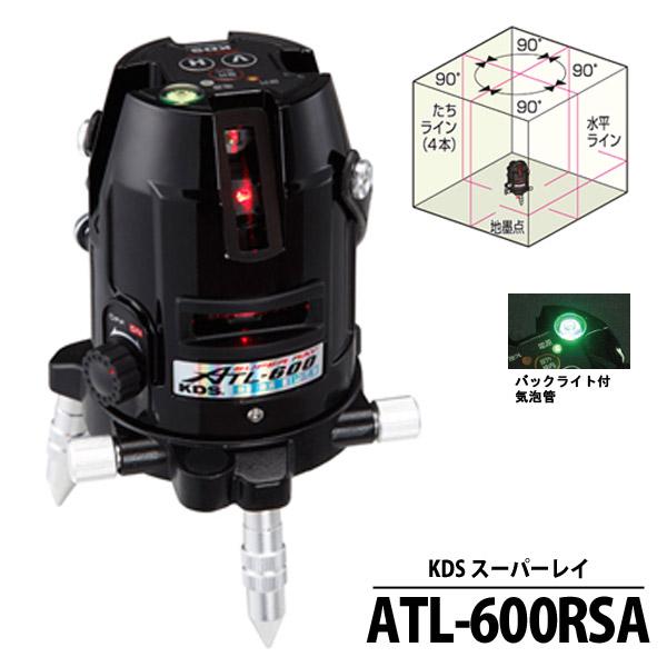 大きな取引 【送料無料】KDS スーパーレイ ATL-600RSA【TC】【TG】【RCP】, 【当店一番人気】 ecf928fe