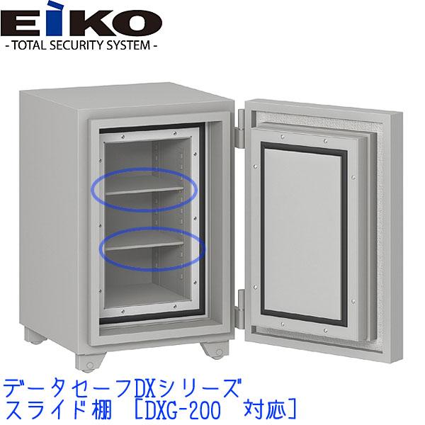 【送料無料】【EIKO】耐火金庫 データセーフ DXシリーズ スライド棚 DS-FDN [DXG-200 対応]幅425×奥行436×高さ49(mm) 【TD】【代引き不可】【0530ap_ho】【10P02Mar14】