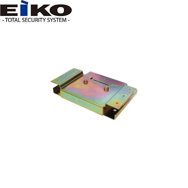 【送料無料】【EIKO】 簡易固定装置 キャスター63mm専用 [EA/EBシリーズ 対応]床と耐火金庫を簡易固定!簡易固定装置  MF-2型 キャスタータイプの金庫に対応!地震発生時の転倒・自走防止に!【TD】【代引き不可】【0530ap_ho】