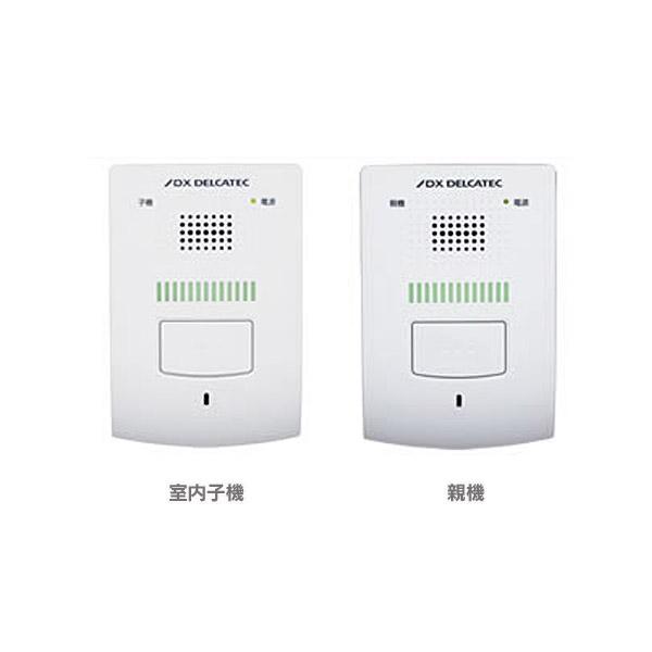 【送料無料】DXアンテナ 親機・室内子機 DWP10A2 白・白 【K】【TC】【140405coupon500】