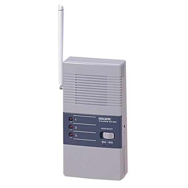 【送料無料】DELCATEC〔デルカテック〕 DXアンテナ 防犯受信警鳴部・主装置 SHA-500Z (防犯対策グッズ)【K】【TC】