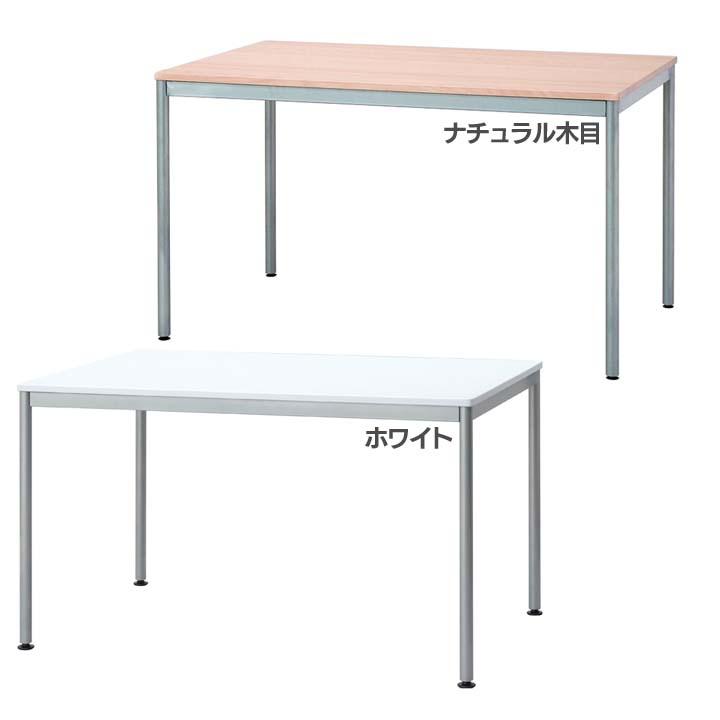 【送料無料】【テーブル】ユニットテーブル1200×750【オフィス 家具】ナカバヤシ HEM-1275NM・HEM-1275W・ナチュラル木目・ホワイト【TD】【代引不可】【SC】