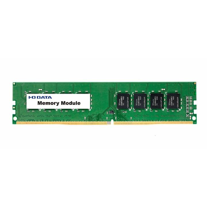 PC4-17000(DDR4-2133)対応メモリー 8GB DZ2133-8G送料無料 デスクトップ 増設メモリ メモリDDR メモリ増設 デスクトップメモリDDR デスクトップメモリ増設 増設メモリメモリDDR メモリDDRデスクトップ アイ・オー・データ機器【TC】 P01Jul16