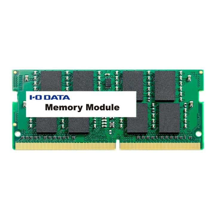 PC4-17000(DDR4-2133)対応ノートPC用メモリー8GB SDZ2133-8G送料無料 ノート DDR dimmmemory sodimm ノートdimmmemory ノートsodimm DDRdimmmemory dimmmemoryノート sodimmノート dimmmemoryDDR アイ・オー・データ機器【TC】 P01Jul16